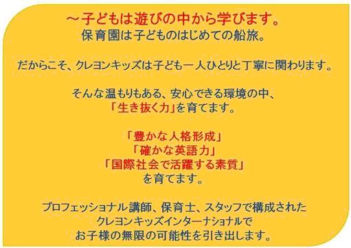 curriculum_img01