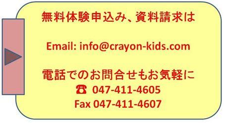 curriculum_img08